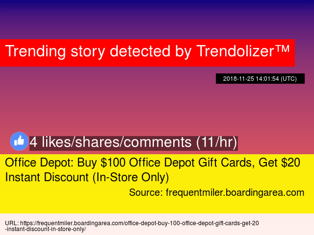 Office Depot Buy 100 Office Depot Gift Cards Get 20 Instant